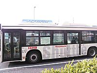 Ncm_2234