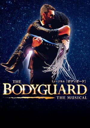 Bodyguard_logo